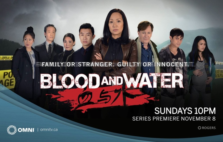 blood2band2bwater2bposter